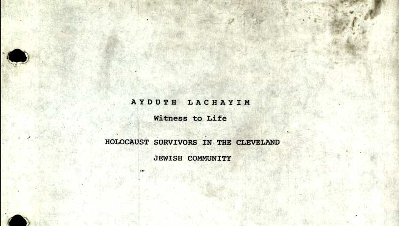 """Title page to """"Ayduth Lachayim,"""" from the State Library of Ohio Rare Books Collection via Ohio Memory"""