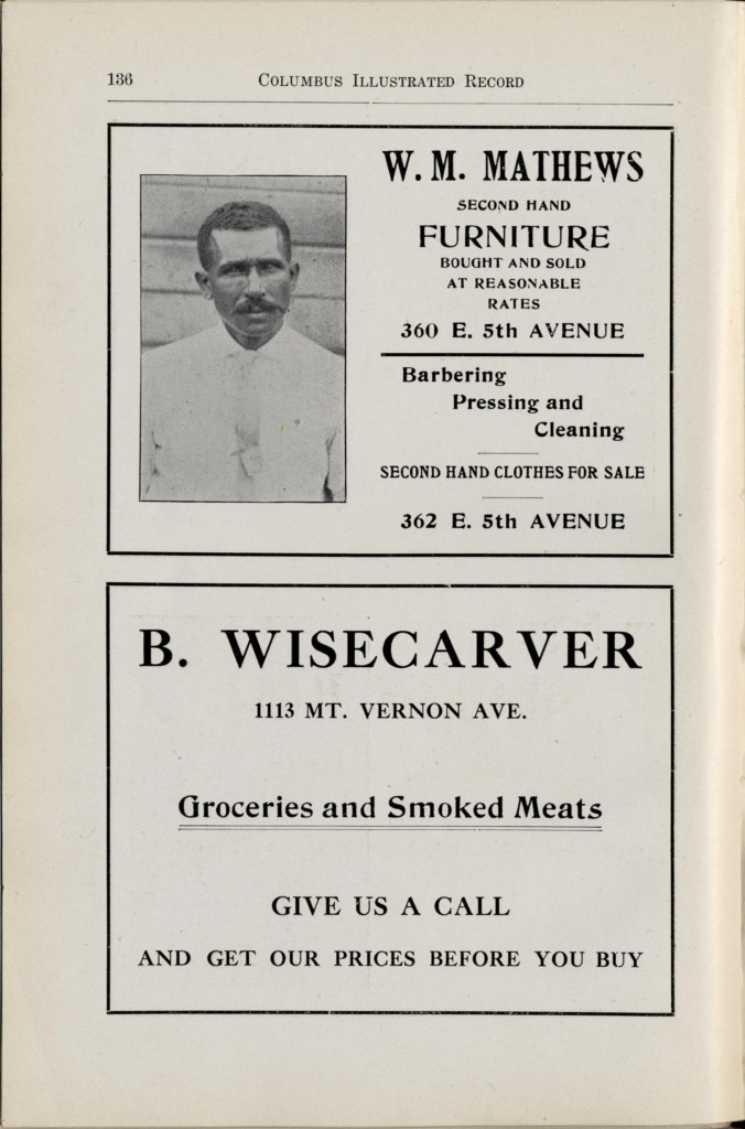 Two of the many advertisements for African American-owned businesses included in the directory.