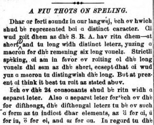 """Section from the """"Februari"""" 1881 issue of Fonetic Techer, courtesy of the Geneva Branch of the Ashtabula County District Library on Ohio Memory."""